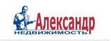 Логотип АЛЕКСАНДР Недвижимость