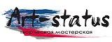 """Логотип Творческая Мастерская """"Art-status"""""""