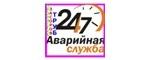 Логотип ВИДПРОФСЕРВИС