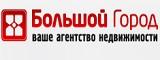 Логотип Агентство недвижимости Большой город