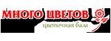 "Логотип Цветочная База ""Много Цветов"""