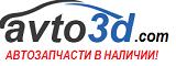 Логотип Avto3D.com