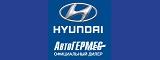 Логотип АвтоГЕРМЕС Hyundai