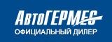 Логотип АвтоГЕРМЕС Trade-in