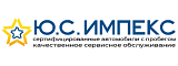 Логотип Ю.С.Импекс