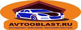 Логотип AVTOOBLAST.RU