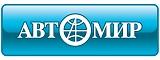 Логотип АвтоМир_Москва