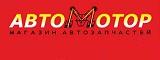Логотип АвтоМотор (Москва)
