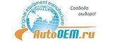 Логотип AutoOEM
