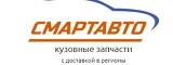 Логотип СмартАвто