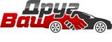 Логотип ВАШ ДРУГ