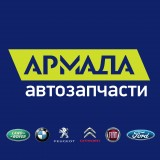 Логотип Армада