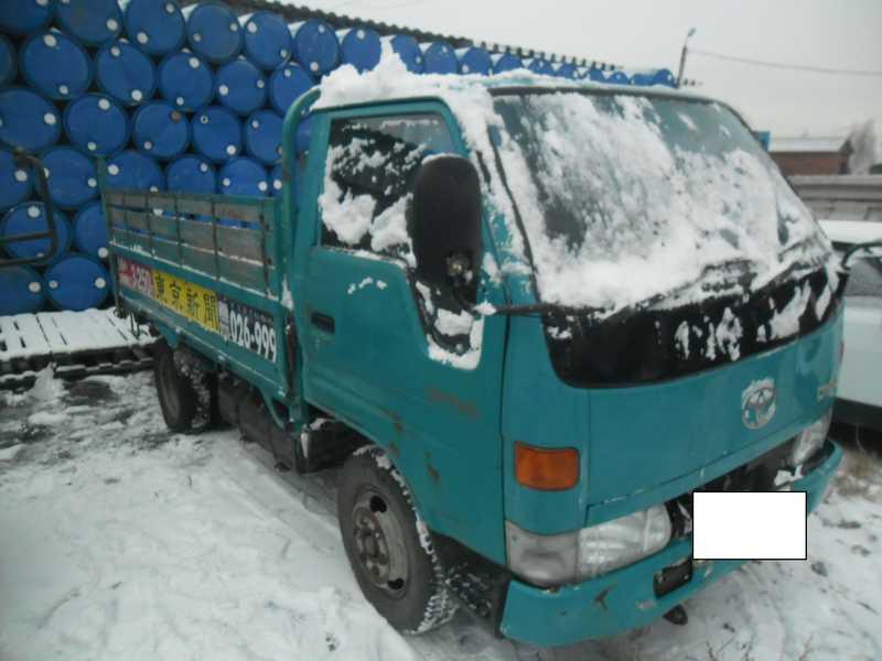 нас дром в амурской области грузовики комитет ценам тарифам