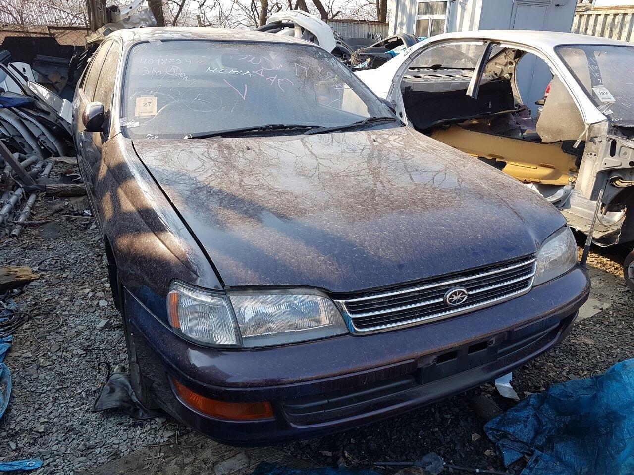 Toyota Corona St190, Toyota Corona St190 Suppliers and ...