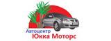 Компания Юкка-Моторс