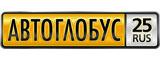 Компания Автоглобус 25