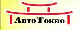 Компания АвтоТокио