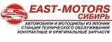 "Компания ООО ""Ист-Сервис"""