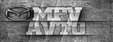 Компания MPV АВТО(PAJERO PARTS)