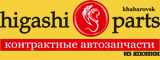 Компания HIGASHI-PARTS