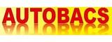 Компания AUTOBAC$ Хабаровск