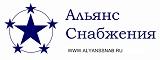 Компания Альянс Снабжения