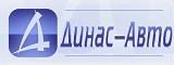 """Компания Автоцентр """"Динас-Авто"""""""