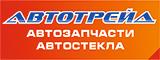 Компания Автотрейд