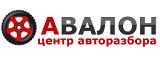 Компания АВАЛОН