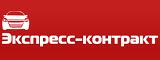 Компания Экспресс-контракт
