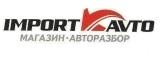 Компания Import Avto - Тверская 1