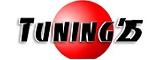Компания Tuning25 (Тюнинг25)
