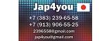 Компания Jap4you