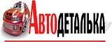Компания Автодеталька
