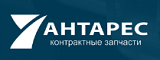 Компания Антарес