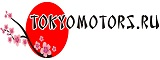 Компания Tokyomotors