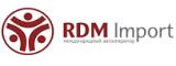 Компания RDM Import