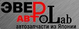 Компания ЭверАвтоЛаб