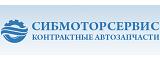 Компания СибМоторСервис