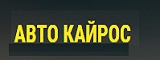 Компания Авто Кайрос