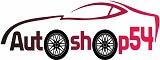 Компания Auto-Shop54