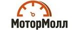 Компания Мотор Молл