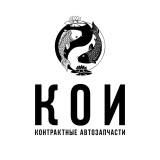 Компания КОИ