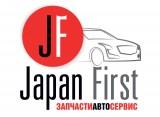 Компания Автокомплекс Japan First