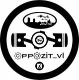 Компания Oppozitvl
