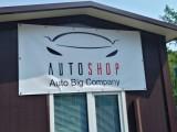 Компания AutoBigCompany