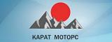 Компания КАРАТ МОТОРС