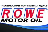 Компания ROWE MOTOR OIL
