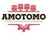 Компания Amotomo