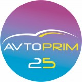 Компания AvtoPrim25